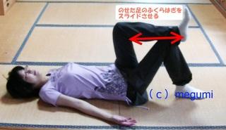 ふくらはぎマッサージ ママ.jpg