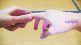 指のびのび.jpg