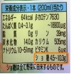 yasaijuice2.JPG